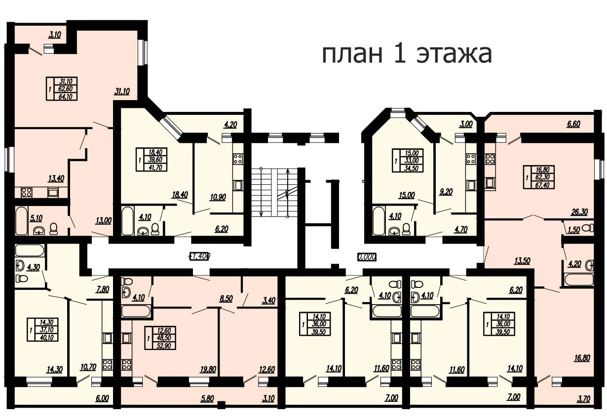 11-план